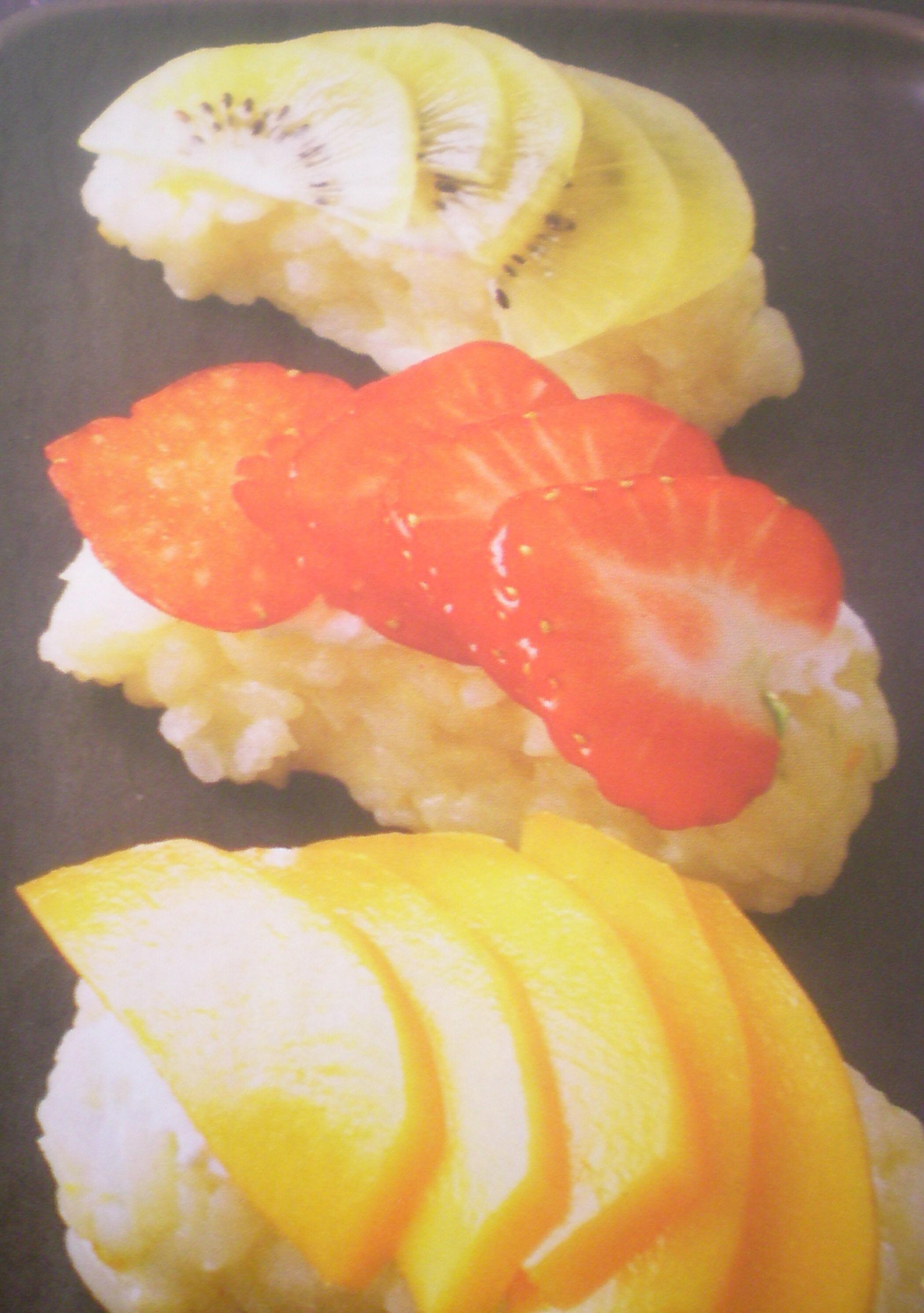 Söt sushi