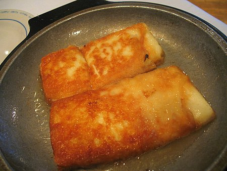 saganaki ost