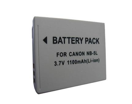 Ersättningsbatteri NB-5L
