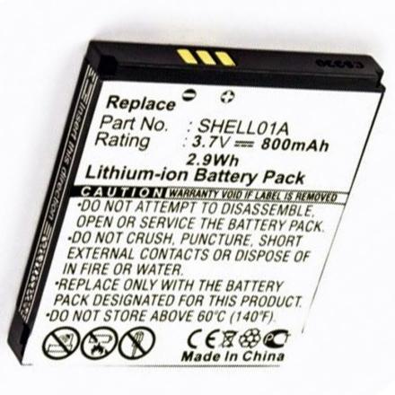 Ersättningsbatteri SHELL01A