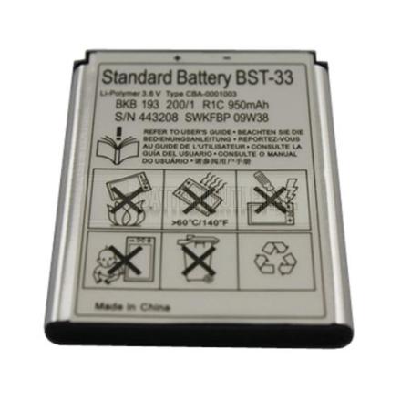 Ersättningsbatteri BST-33