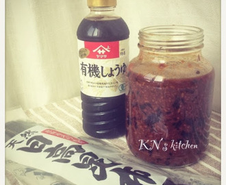 自制昆布有机酱油麴 Homemade Organic Soy Sauce Koji with Kelp