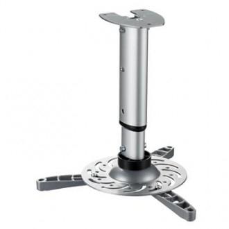 Kingpin VPM235-S Takfäste för projektor - Silver- Totallängd 235 el