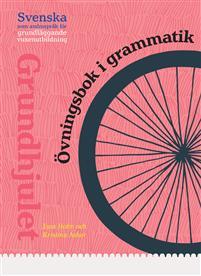 Grundhjulet - övningsbok i grammatik