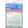 Tamiya Fine Drill Set - 0.3, 0.4, 0.5, 0.6, 0.8mm