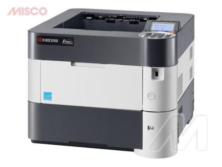 Kyocera FS-4200DN - skrivare - monokrom - laser