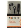 Forever Stereo Headset/hörlurar/In-Ear headset