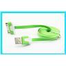 Platt/Flat USB kabel för iPhone 4 4S 3G iPod 1m Green