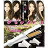 NY! 4in1 Japanska Glamourus Digital Plattång Locktång
