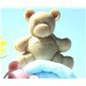 Cute Bear Naturlig handgjord tvål 100 gr (2836)