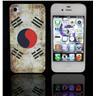 Sydkorea retro skal iPhone 4/4s HS