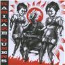 Kamikaze Queens - Don't Look Back [7''] NY - FRI FRAKT