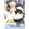 Be A Player BAP 95-96 Autograf # S145 SELIVANOV Alexander