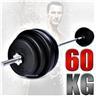 Skivstång 60 kg 165 cm hantlar hantel vikter Ny