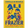 FRAZIER VS ALI SEPT 30 1975 BOXING FIGHT RETRO NOTSTALGI METALL PLÅTSKYLT