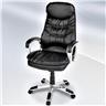 Chefstol Datorstol Läderfåtölj Kontorsstol Fabriksny stol18 REA