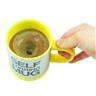 Automatisk självblandande kaffemugg i rostfritt stål /Gul