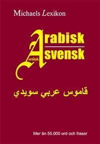 Arabisk-svensk ordbok 55.000 ord