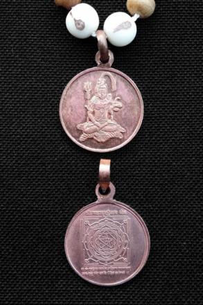 Shiva Japa Mala – sandelträ och yantra-amulett med Shiva