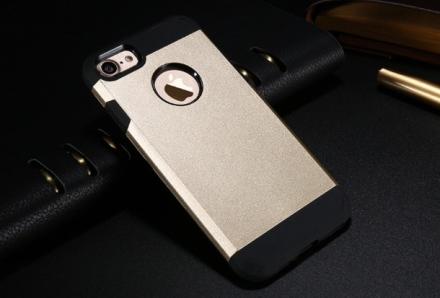 Praktiskt Armor Hybrid Skal till iPhone 7 PLUS från FLOVEME GULD