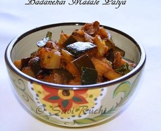 Idiyappam Hebbar S Kitchen