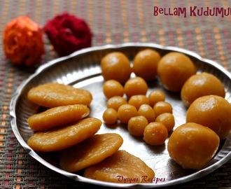 Bellam Recipes Recipes Mytaste