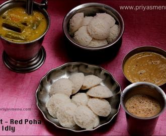 Pongal Recipe Hebbar S Kitchen