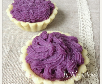 冲绳风有机紫薯挞 Okinawa Style Purple Sweet Potato Tart