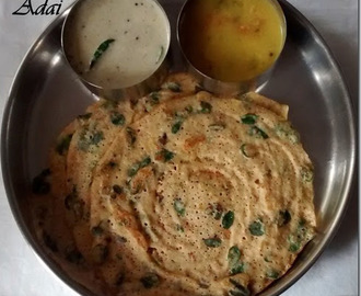 South indian chutney recipes in tamil language sap pdf blog south indian chutney recipes in tamil language forumfinder Image collections