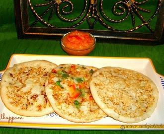 bombat bhojana recipes book