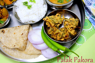 Palak Pakora | How to make Easy Spinach Onion Fritters