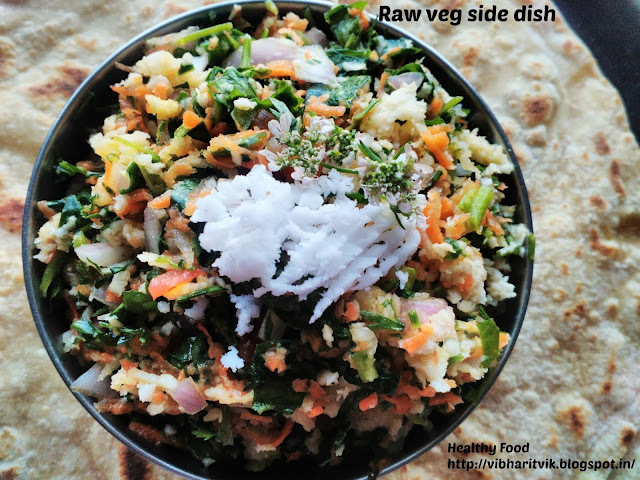 Non Cooked Side Dish For Chapathi Or  Roti / Mixed Raw Veggies Side Dish/ Menthe pachadi