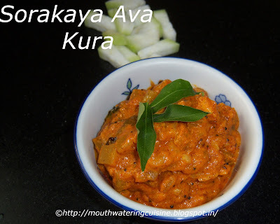 Sorakaya Ava Kura -- Curry with Lauki -- How to make Sarakaya Ava Kura