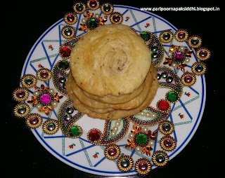 KHARE CHIROTE / SALTED INDIAN FLAKY PASTRY
