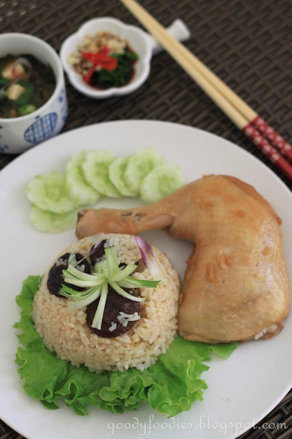 Recipe: Easy One-Pot Chicken Rice