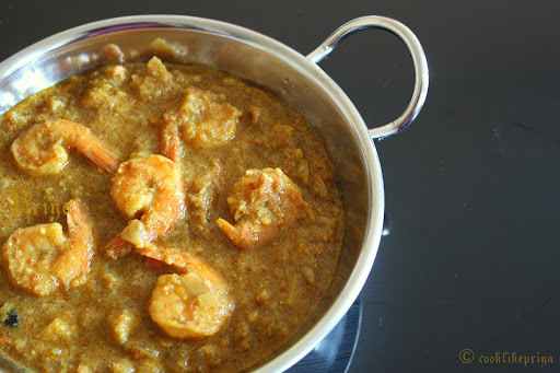 Goan Prawn Curry/ Goan Seafood Curry