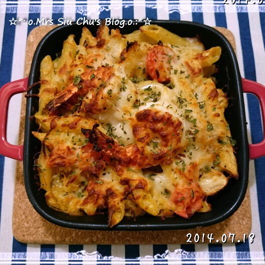 焗芝士南瓜大蝦長通粉 Baked penne with tiger prawn and vegetables in Pumpkin creamy white sauce [Toshiba ER-GD400HK水波爐, 附食譜]