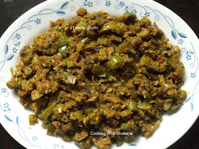 TENDLE BHUTHI (A KONKANI DISH MADE OF GHERKINS)