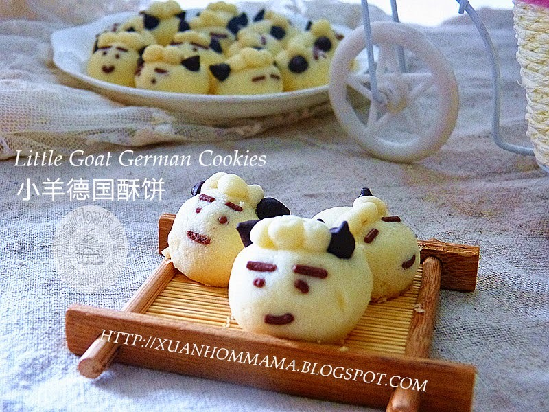 小羊德国酥饼 (Little Goat German Cookies)