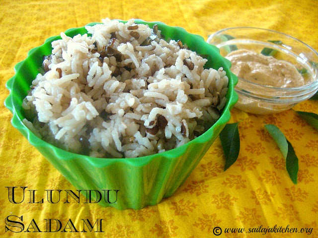 Ulundu Sadam Recipe / Ullunthu Sadam Recipe / Urad Dal Rice Recipe / Black Gram Rice Recipe / Ulutham Paruppu Sadam / Ulundu Choru Recipe