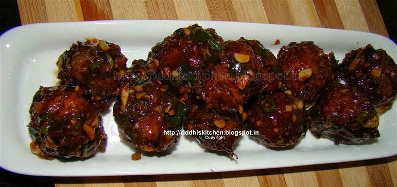 Veg Dry Manchurian ( Fried Vegetable balls tossed in soya sauce)