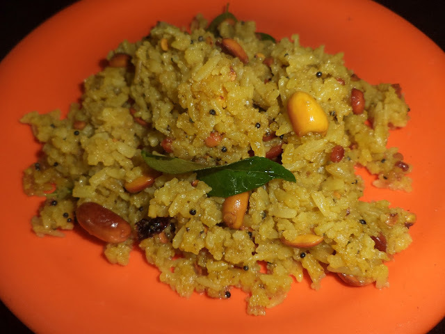 PULI  AVAL / SPICY IMLI POHA /TANGY RICE FLAKES