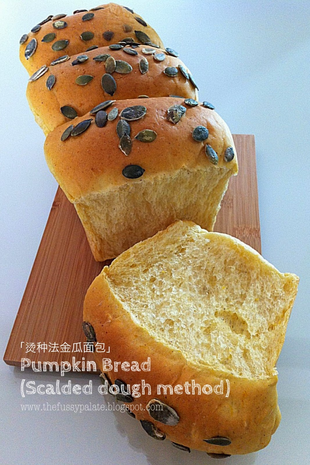 Pumpkin Bread (Scalded Method)