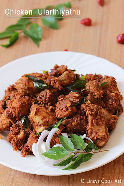 Chicken Ularthiyathu with Coconut