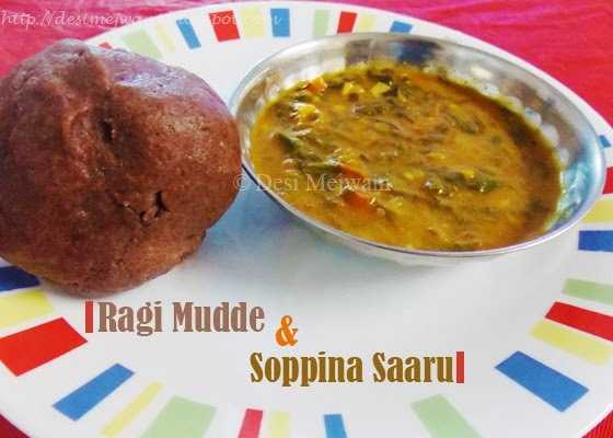 Ragi Mudde and Soppina Saaru/Huli