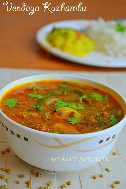 easy veg curry for chapathi
