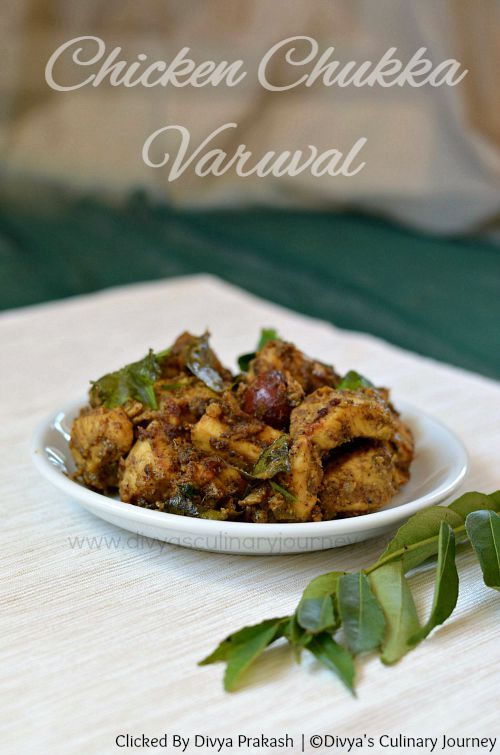 Chicken Chukka Varuval Recipe | Chicken Sukka | Kozhi Varuval