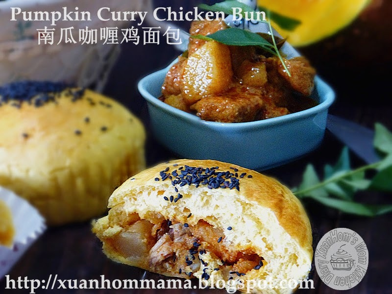 南瓜咖喱鸡面包~~汤种(Pumpkin Curry Chicken Bun~~Tangzhong)