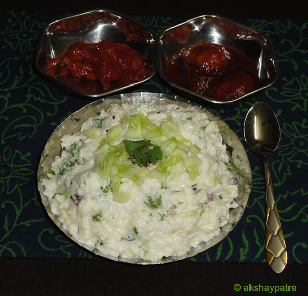 Curd rice recipe / mosaranna recipe / South Indian yogurt rice