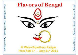 "Roundup of ""Flavors of Bengal"" Event"